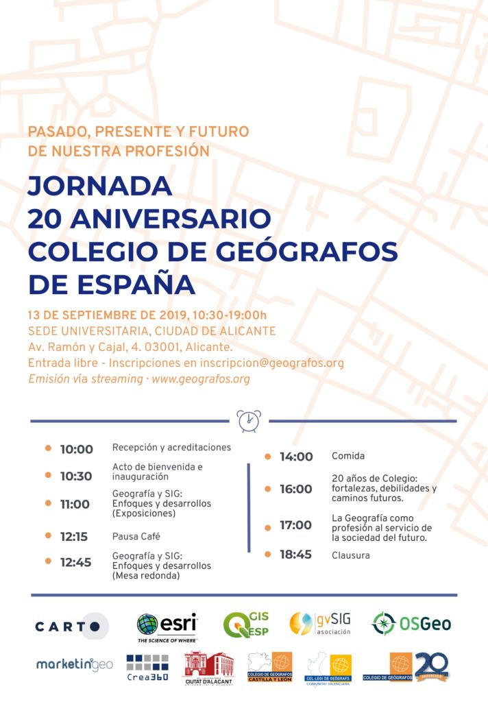 Programa jornada conmemorativa 20 aniversario Colegio de Geógrafos