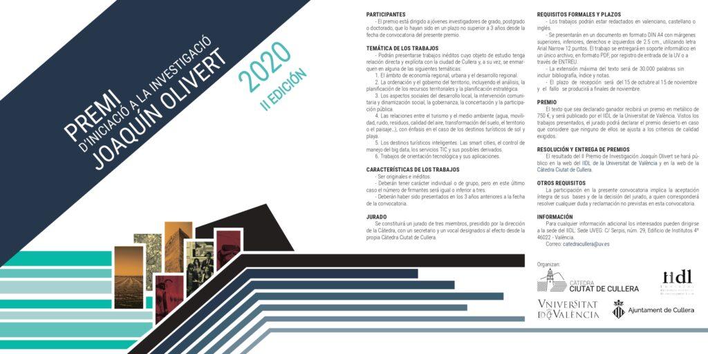 II Edición del Premio de Iniciación a la Investigación Joaquín Olivert